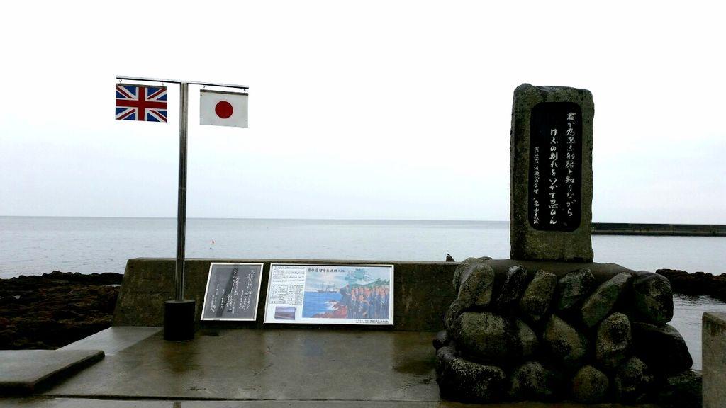 鹿児島おでかけブログ
