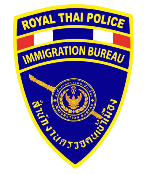 immigration_logo