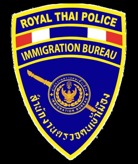 イミグレーションから通達の出ている外国人住居報告(TM30)の件