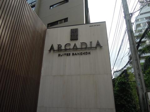 ブッ犬君新築情報「Arcadia Suites」