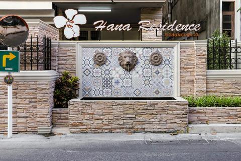 トンロー新築物件「Hana Residence」