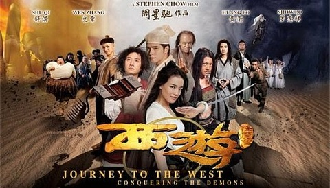 journey_to_the_west_twistedwing