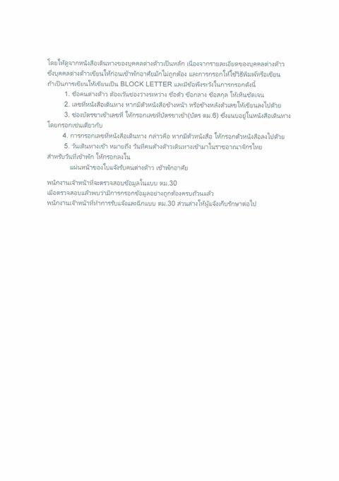 CCI20181025_0006