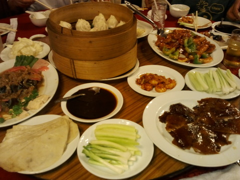 Great Shanghai Restaurant