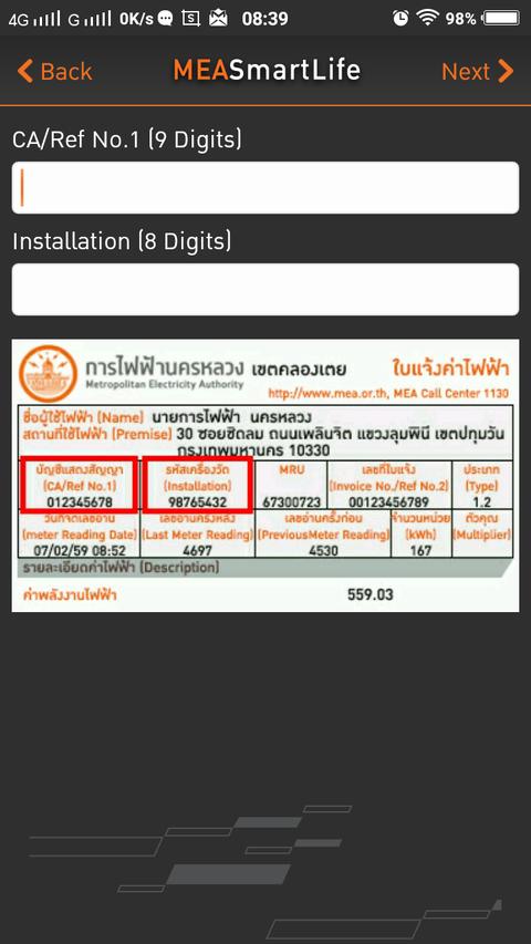 Screenshot_25600811_083953