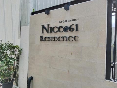 新築物件「Nice @ 61 Residence」