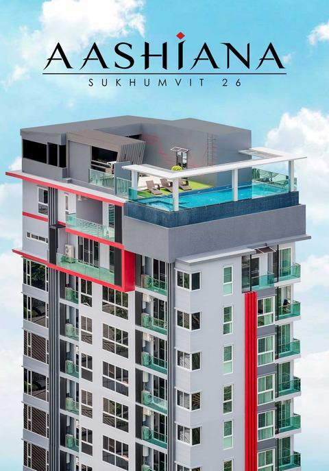 新築アパートメント「AASHIANA」