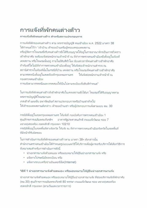 CCI20181025_0004