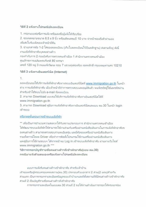 CCI20181025_0005