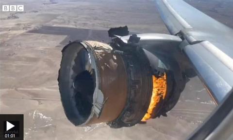 便 事故 不時着 232 航空 ユナイテッド