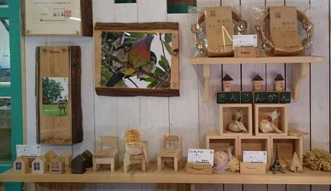 木根館の木工作品販売