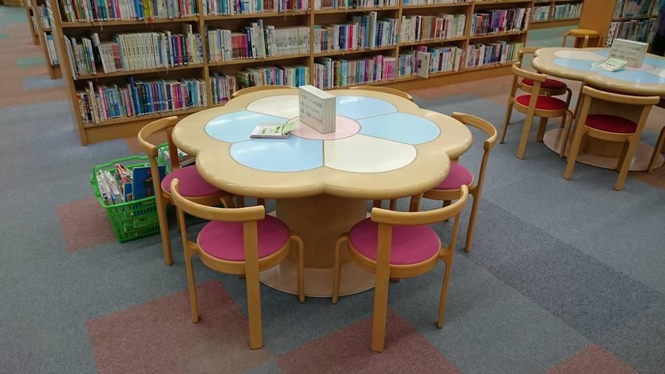 河内 長野 市 図書館