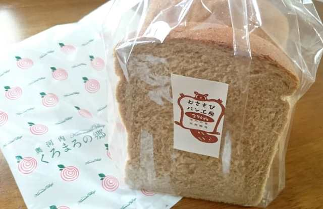 むささびパン工房の全粒粉食パン一斤