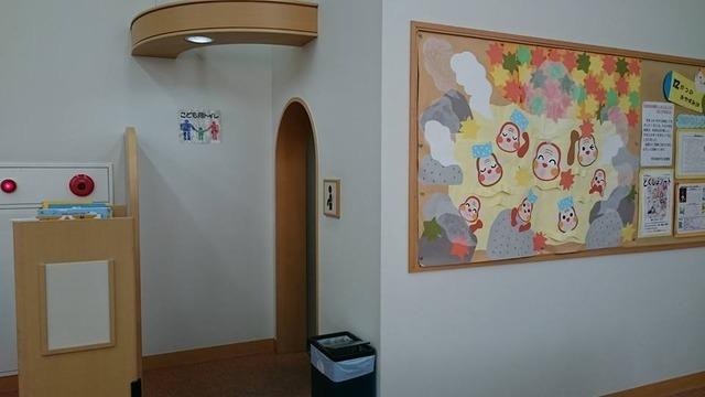 河内長野図書館、こども用トイレ