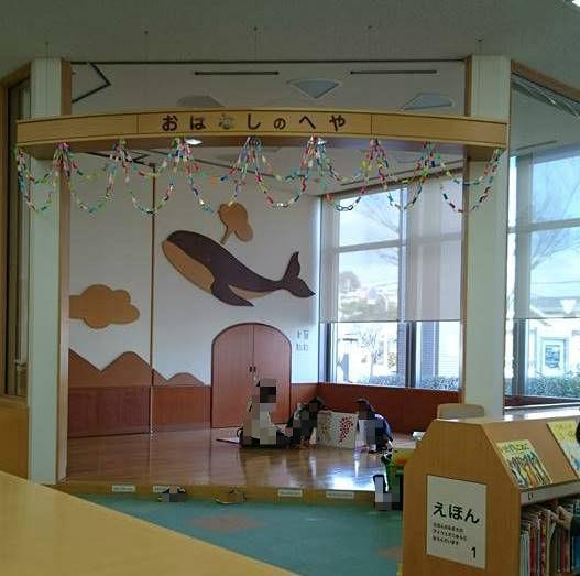 おはなしのへや、河内長野市立図書館