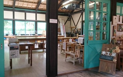 木根館の木工室