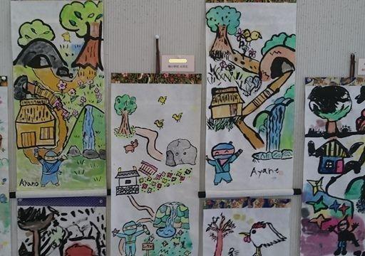 子ども絵画交換2018忍者の巻物作品