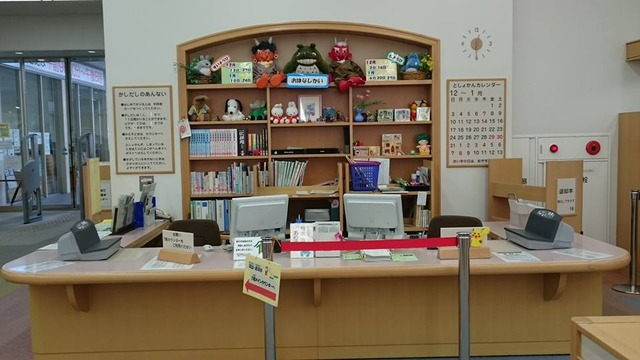 キッズコーナーのカウンター、河内長野図書館