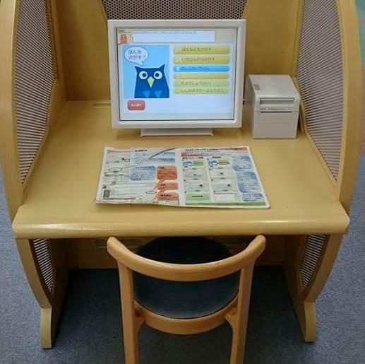キッズコーナーの検索システム、河内長野図書館