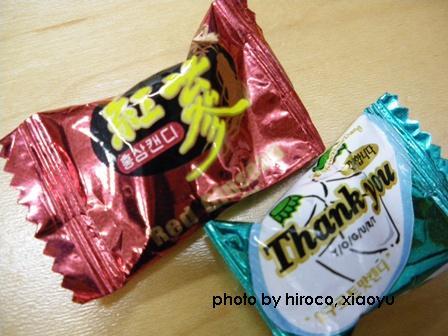 korean candy