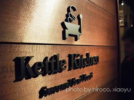 0 kettle kitchen