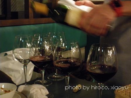 8 wine
