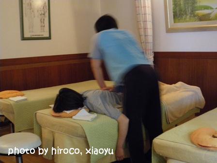 Imorning massage