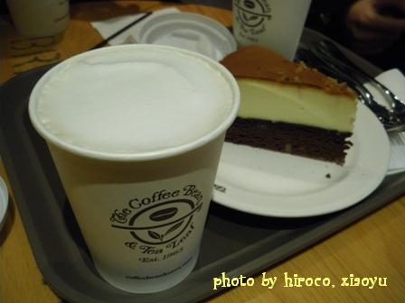 yoru cafe