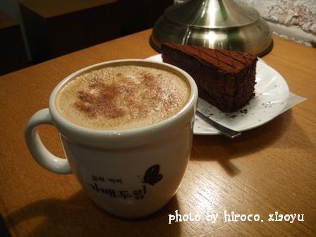 hiru cafe