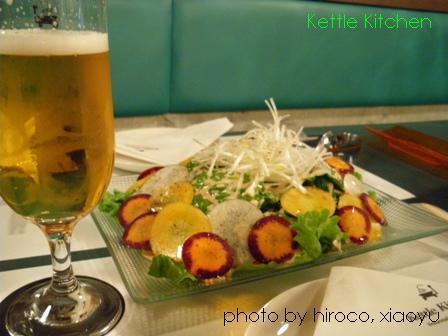 1beer et salada