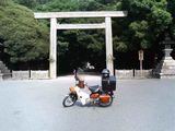 広35 熱田神宮