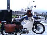 広09 広島到着