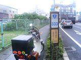 広12 広島出発