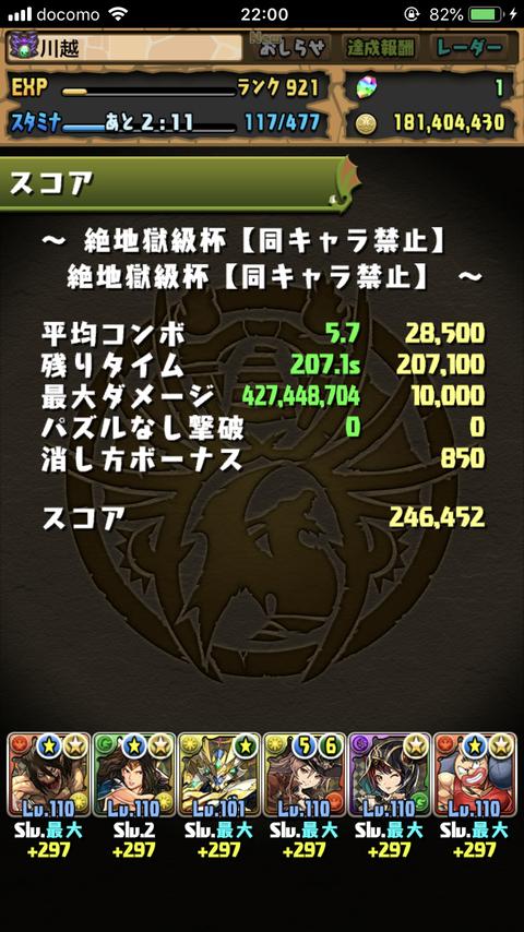 IMG_4688