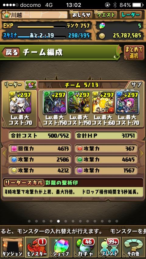 IMG_0191