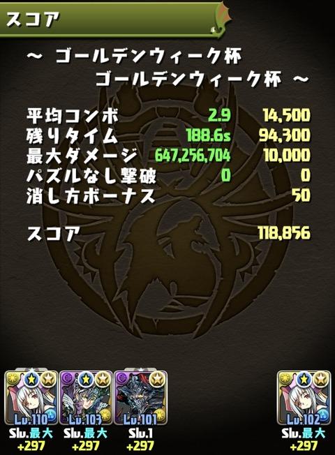 IMG_4535
