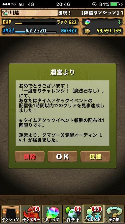 S_4655444977903