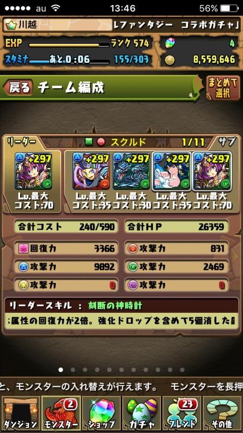 S_4098497977256