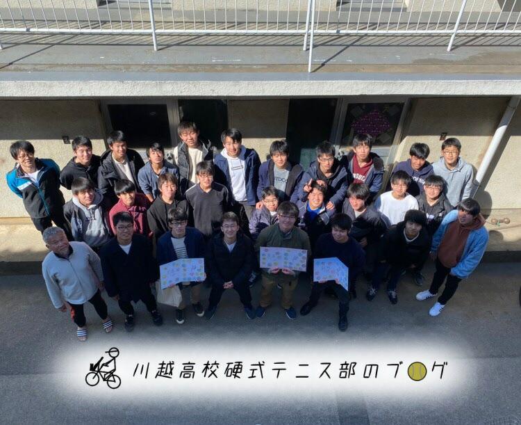 川越 高校 県立 埼玉