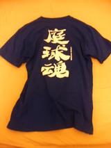 テニス魂T-Shirts(表)
