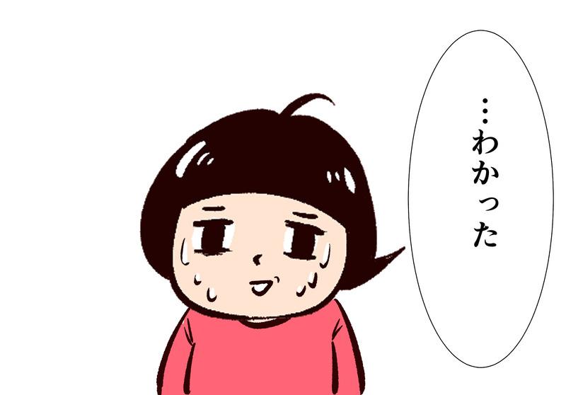 (カワグチトオイメ)