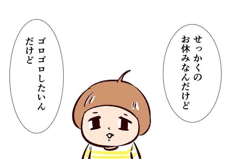 (そーちゃんオコ)