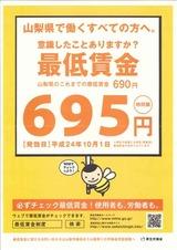 a612b9d0.jpg