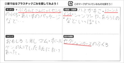 blog_210702_04