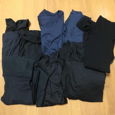 衣類いっぱい