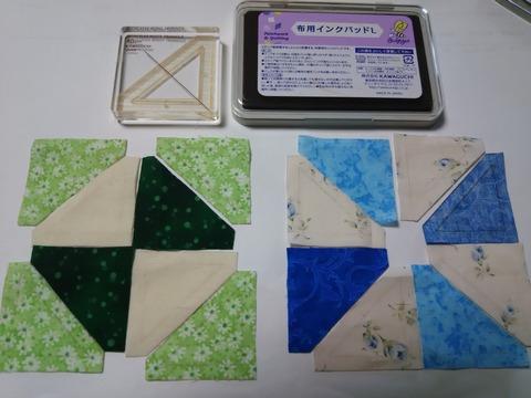 ④二等辺三角形