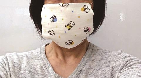 マスク作り方-07
