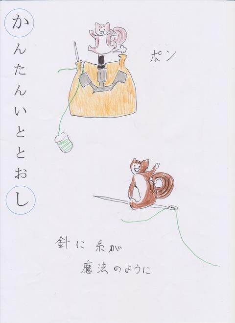 ① (2)