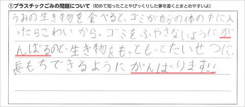 blog_210702_05