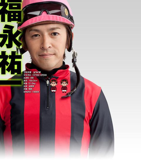 130313443349816401195_fukunaga_bg